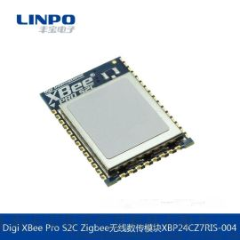 Digi XBee Pro S2C Zigbee无线数传模块2.4GHz XBP24CZ7RIS-004