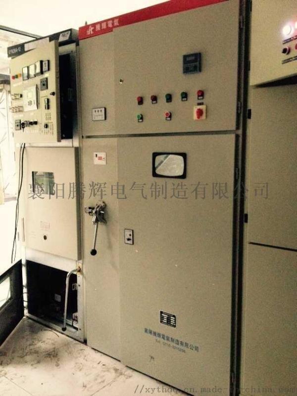 高壓電抗軟啓動 減小阻抗 維持起動電流