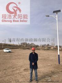 太阳能路灯厂家程浩新能源