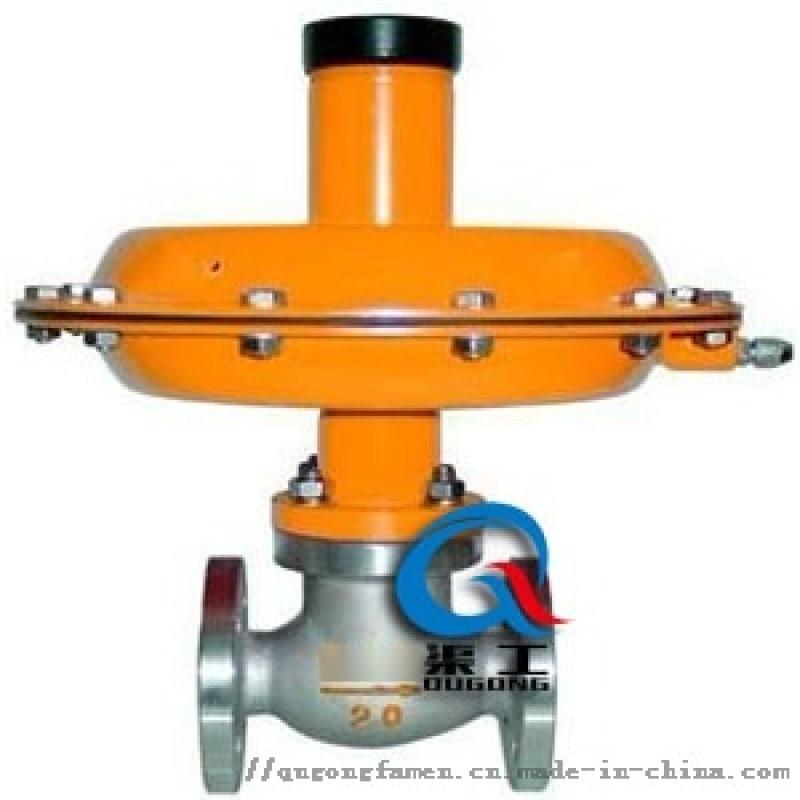 上海渠工ZZV自力式微压调节阀泄氮装置