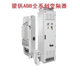 ABB变频器ACS580系列销售维修
