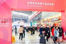 2020上海国际养老、辅具及康复医疗博览会第15届