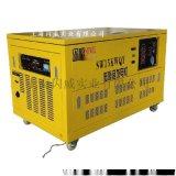 汽油发电机25千瓦油耗低 功率足