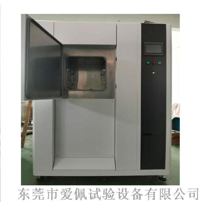 節能型冷熱衝擊試驗箱