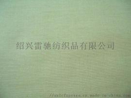 供应全棉平布20X20 60X60