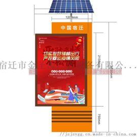 指路牌灯箱 太阳能指路牌 全自动光控感应 高效节能