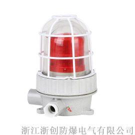 厂家直销多款电压BJJ防爆声光报 器
