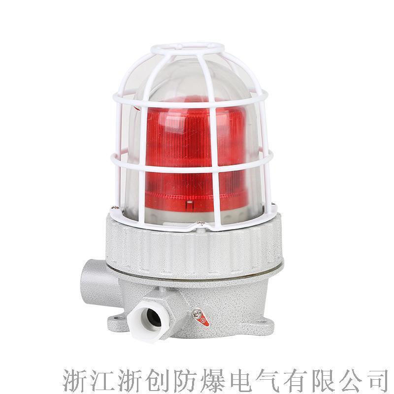 廠家直銷多款電壓BJJ防爆聲光報 器