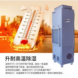 空气干燥机 空气干燥除湿机 烘房空气干燥除湿机