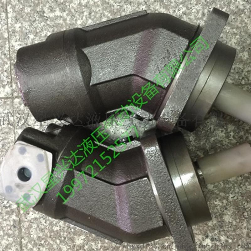 A2F80W3Z7柱塞泵