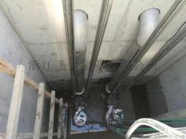 不锈钢潜水污水泵离心式耐腐蚀潜水排污泵