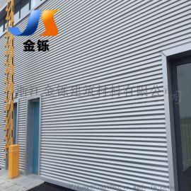 铝镁锰波纹板 836/780型  钢结构墙面装饰板 铝镁锰波浪板