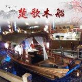 淄博高青吃饭的木船6米仿古木船购买