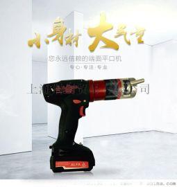 美国ALFA不锈钢管端面平口机VIVO-1000