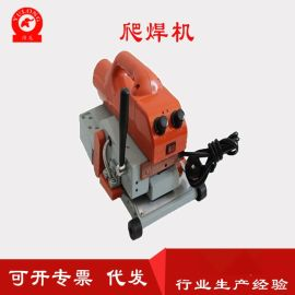 辽宁拼接缝热压土工膜塑焊机生产厂家 防水板塑焊机