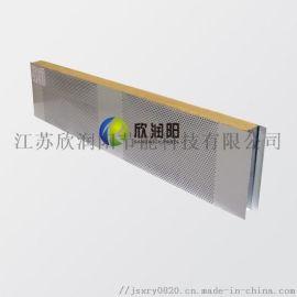 多孔吸音板|玻璃丝绵吸音板|950型彩钢冲孔隔音板