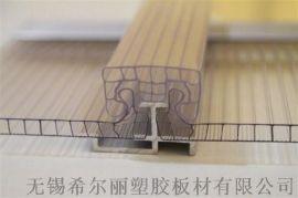 敦化阳光板厂家定做4mm-30mm温室阳光板