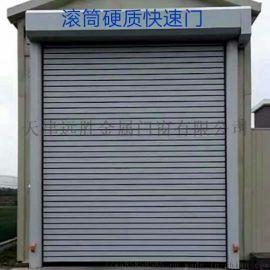 天津防火卷帘门、全自动生产厂家