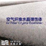 高分子床垫 高分子枕头 高分子坐垫 空气纤维坐垫
