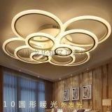 客厅灯创意个性led吸顶灯主卧室灯北欧灯具简约