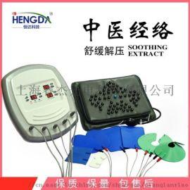 HPT智能养生仪多少钱一台 韩国HPT养生仪器报价