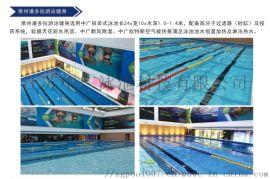 中广泳池承建四季恒温泳池和泳池智慧改造