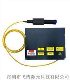 IPG光纤激光器/MOPA
