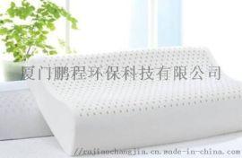 乳胶枕生产厂家 定制加工高低平滑乳胶枕