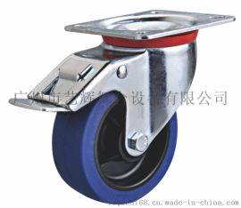 广州艺辉脚轮批发厂家