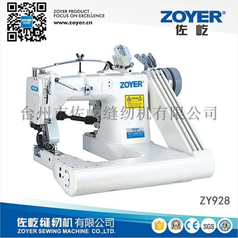 臂式双链环缝机ZY928