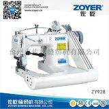 臂式雙鏈環縫機ZY928