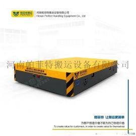广东工厂1-100吨无轨电动平板车原地转弯运输平车