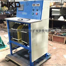 CSQ-50*70强磁磁选机 实验室赤铁矿分选设备 磁选机生产厂家