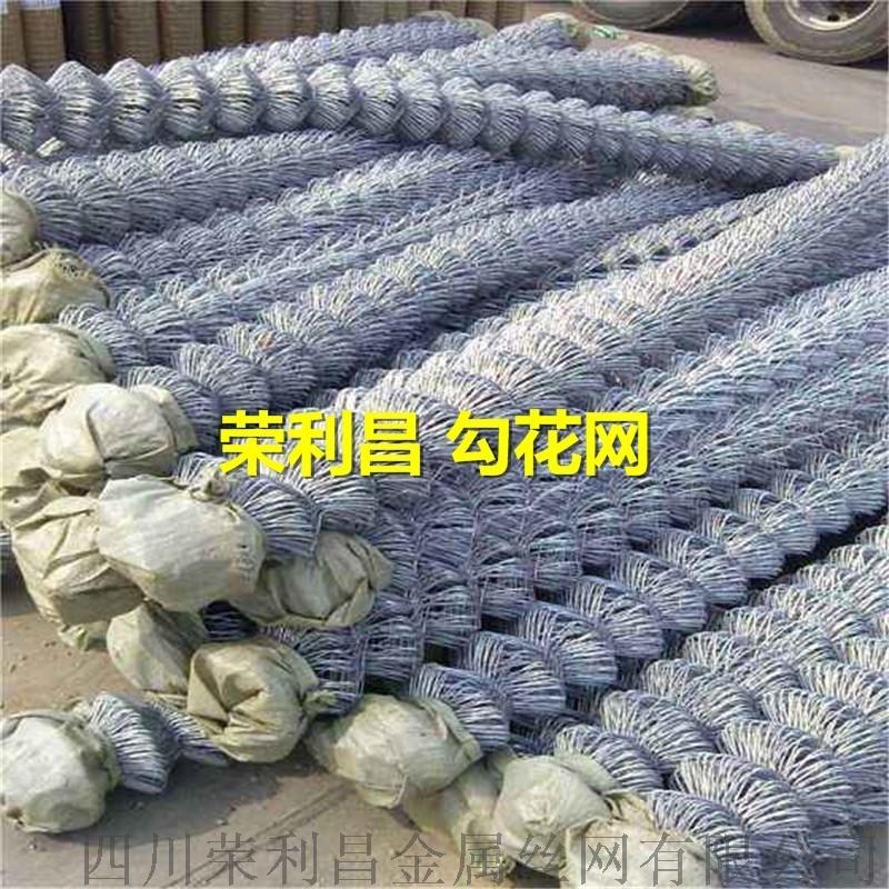 成都不锈钢勾花网、成都包塑勾花网、成都菱形勾花网厂