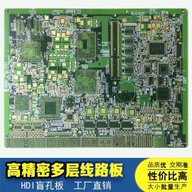 专业生产 HDI盲孔 PCB电路板
