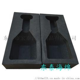 黑色EVA箱包内托雕刻成型