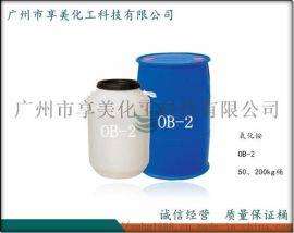 OB-2十二烷基二甲基氧化胺两性离子表面活性剂