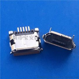 Micro 母座5P脚长1.25前两脚插板DIP 后贴片SMT有柱卷边带焊盘