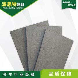 黑龙江纤维水泥压力板 纤维水泥挂板厂家