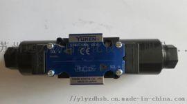 油研电磁阀G-DSG-01-3C2-50现货