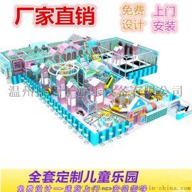 河南淘气堡儿童乐园游乐设备厂家直销地产招商引流