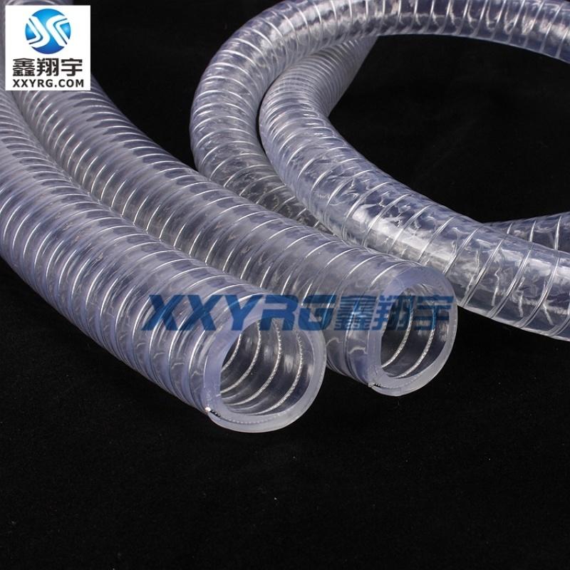 耐高温耐酸碱PVC透明钢丝增强软管耐高压软管