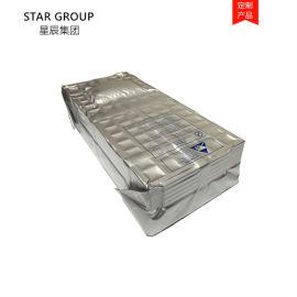 IC集成电路封装袋 防静电真空铝箔袋
