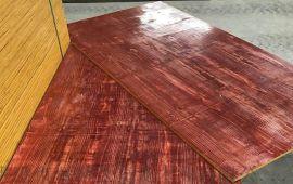 广西建筑模板生产厂胶合板层层过胶覆膜板