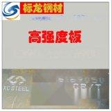 高強度鋼板Q690D切割特厚鋼板零割數控下料