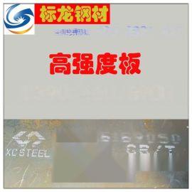 高强度钢板Q690D切割特厚钢板零割数控下料