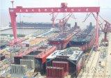 高强度船板RINA-DH32船板切割