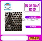 張家口鍋爐鋼管批發 通州鍋爐鋼管配件加工