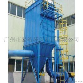 江门组合式脉冲除尘布袋净化器是什么,工业粉尘处理设备 1