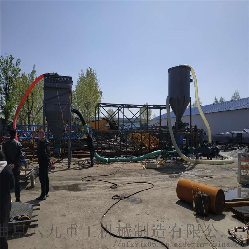 氣力吸灰機廠家 卸料裝車氣力型輸送機 六九重工 氣